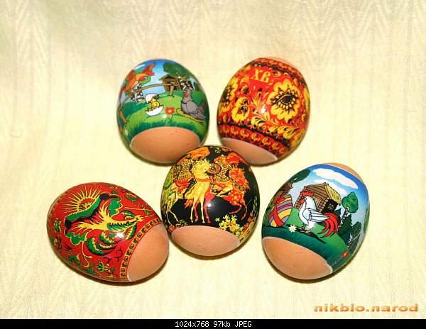 Քրիստոս յարեաւ ի մեռելոց: Օրհնեալ է Յարութիւնն Քրիստոսի .........Поздравляем с Пасхои !!! Happy Easter !!!-nn057.jpg