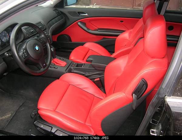 Авто-тюнинг -кожаныи салон /Auto tuning interior...-picture-176-copy.jpg