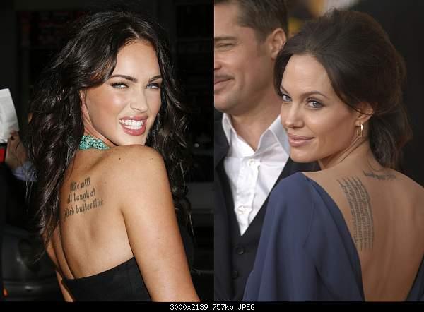 Megan Fox / это новая Angelina Joli ?-tomb_raider_1_wenn5188287.jpg