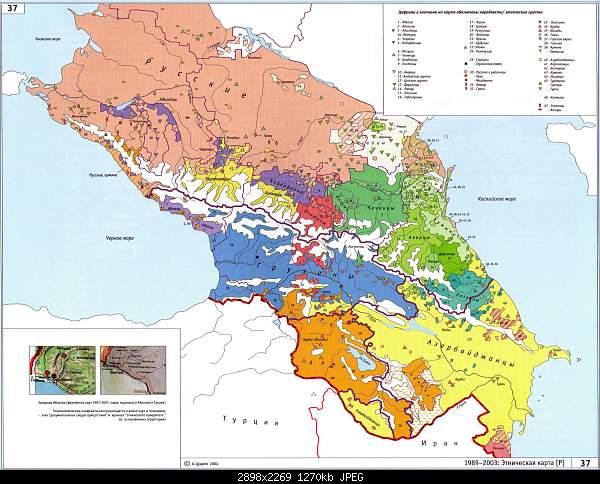 Maps Карты Քարտեզներ-caucasusethnic2003.jpg
