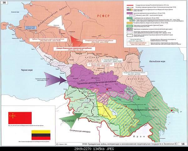Maps Карты Քարտեզներ-caucasus1918.jpg
