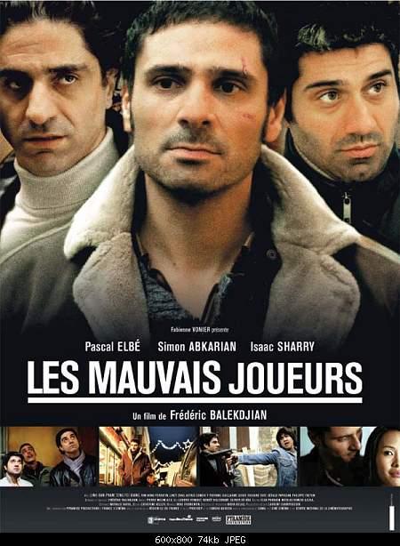 France Film...-gaff1870732927.jpg