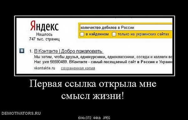 Наблюдения За Форумом-x_9f333e4c.jpg