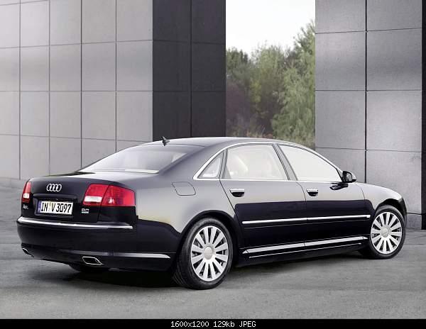 Ваш любимый автомобиль?-audi-a8-p3935b.jpg