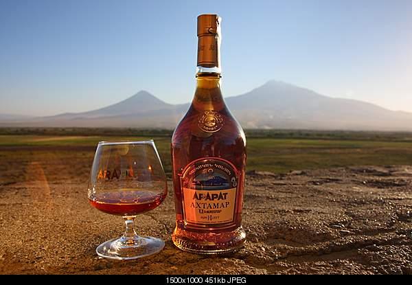 МЫ ТЕРЯЕМ АРМЯНСКИЙ КОНЬЯК....-armenian-brandy.jpg