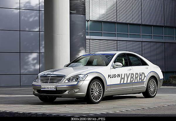 Electro Mercedes S 500 Plug-in-Hybrid Мерседес питисотий с электромотором 3 литра на 100 км-mercedes-benz-s500-plug-in-hybrid-01.jpg