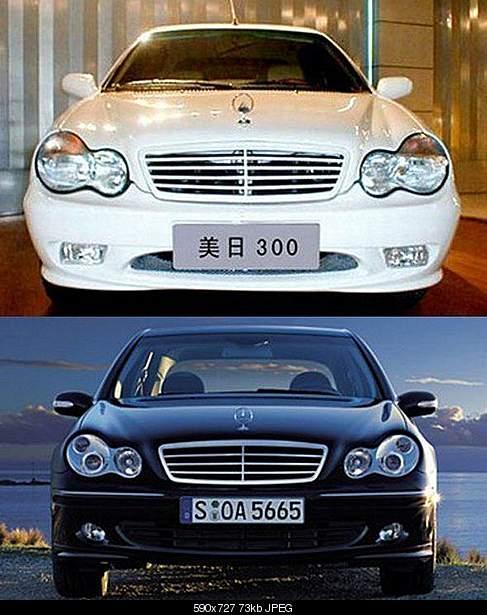 B Китайские авто/b-подделки (10 фото.