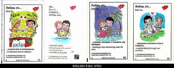 Love is...-l3.jpg