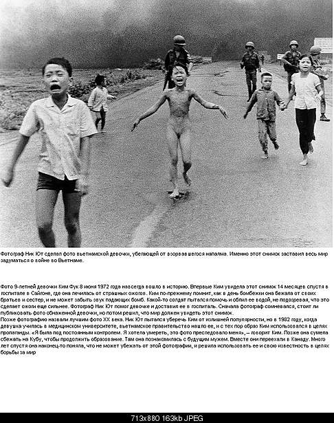 Фотографии, которые потрясли мир.-1919-11.jpg
