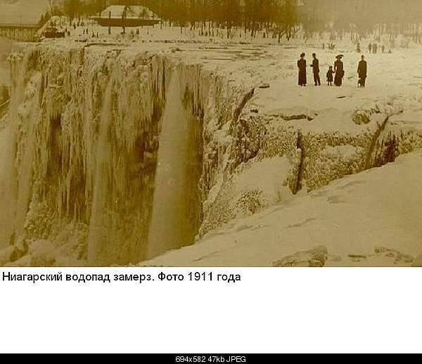 Фотографии, которые потрясли мир.-1919-151.jpg