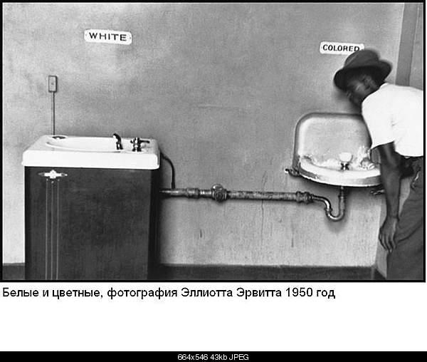 Фотографии, которые потрясли мир.-1919-171.jpg