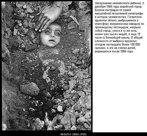 Фотографии, которые потрясли мир.-1919-221.jpg