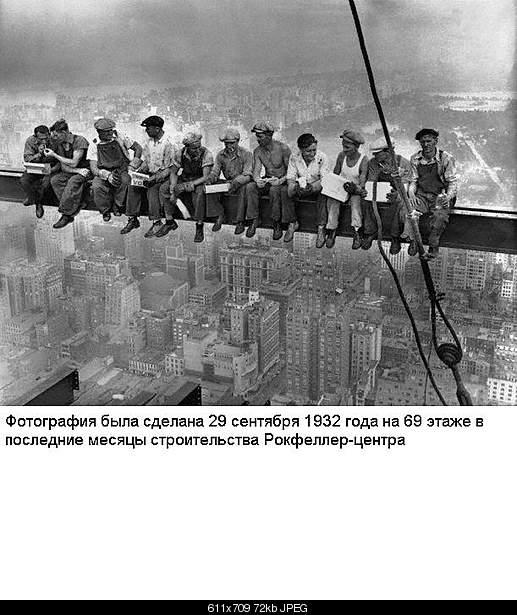 Фотографии, которые потрясли мир.-1919-251.jpg