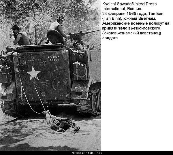 Фотографии, которые потрясли мир.-1919-381.jpg