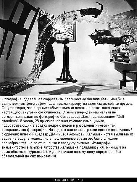 Фотографии, которые потрясли мир.-1919-413.jpg