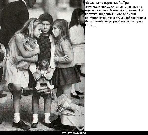 Фотографии, которые потрясли мир.-1919-415.jpg