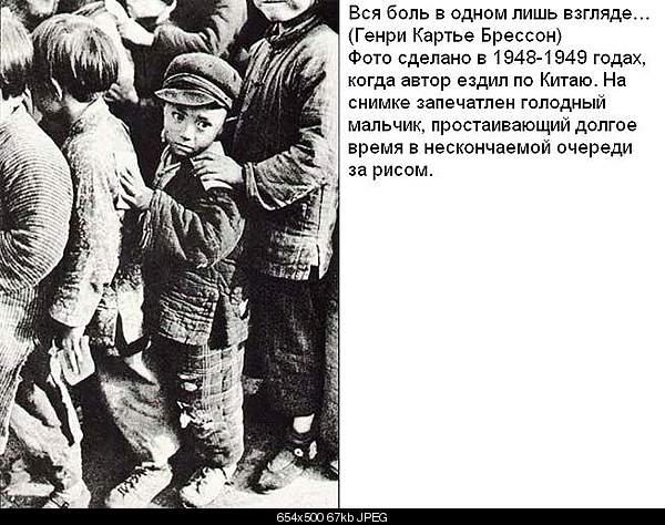 Фотографии, которые потрясли мир.-1919-417.jpg