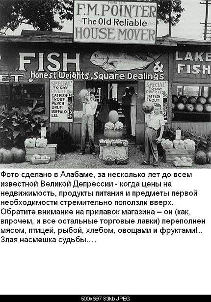 Фотографии, которые потрясли мир.-1919-418.jpg