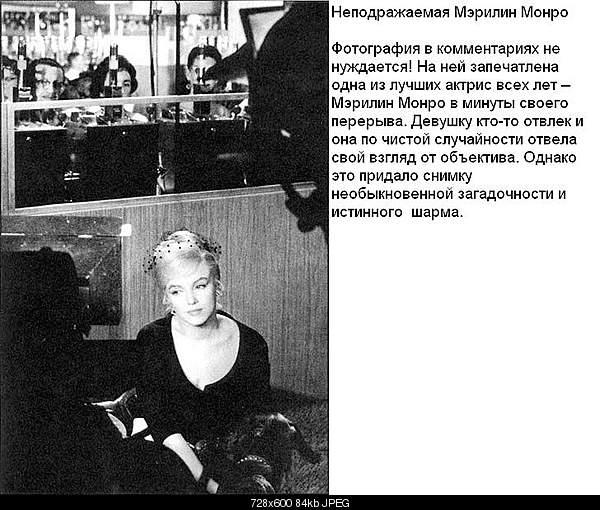 Фотографии, которые потрясли мир.-1919-420.jpg