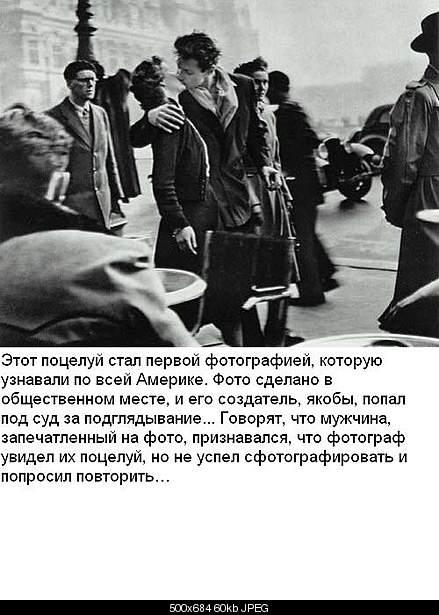 Фотографии, которые потрясли мир.-1919-422.jpg