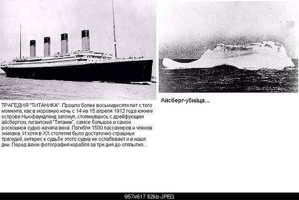 Фотографии, которые потрясли мир.-1919-426.jpg