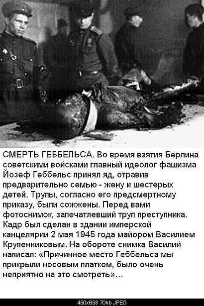 Фотографии, которые потрясли мир.-1919-428.jpg
