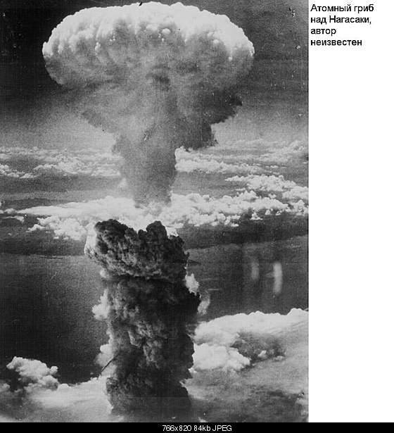 Фотографии, которые потрясли мир.-1919-1111.jpg