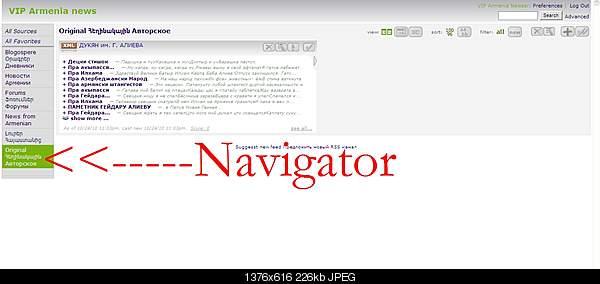 Предложения для viparmenia.info-infonavigator.jpg