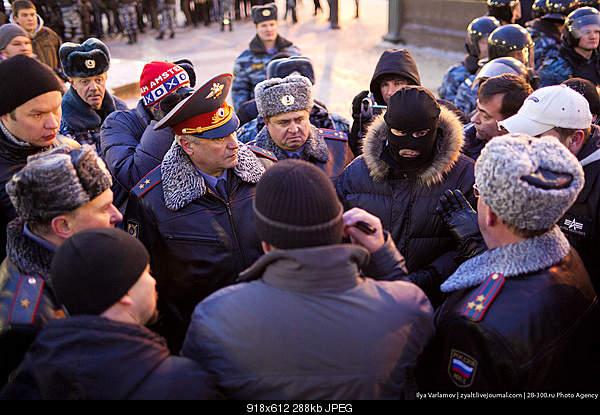 Футбольные фаны прошлись по Москве.-68.jpg