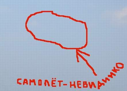 Name:  6_podborka_35.jpg Views: 514 Size:  18.8 KB