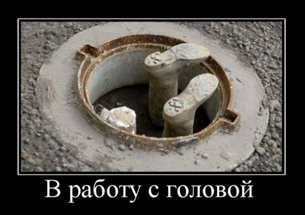 (mne-skuchno.ru)854-09.jpg (49.6 KB, )