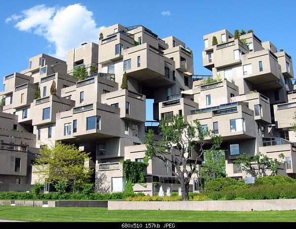 Необычные дома мира-133435.jpeg