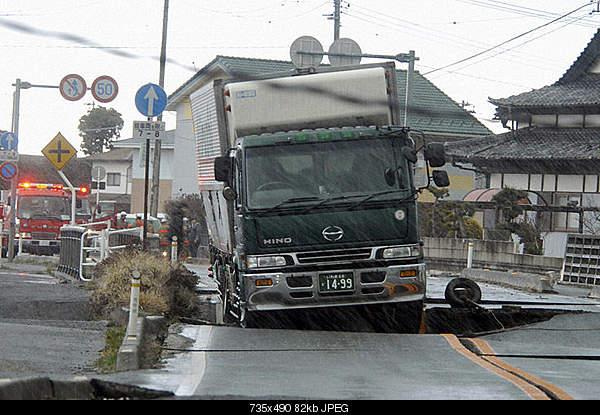 Два мощных землетрясения в Японии-tsunami_japan_12.jpg