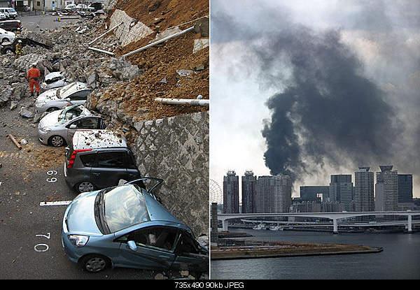 Два мощных землетрясения в Японии-tsunami_japan_3.jpg