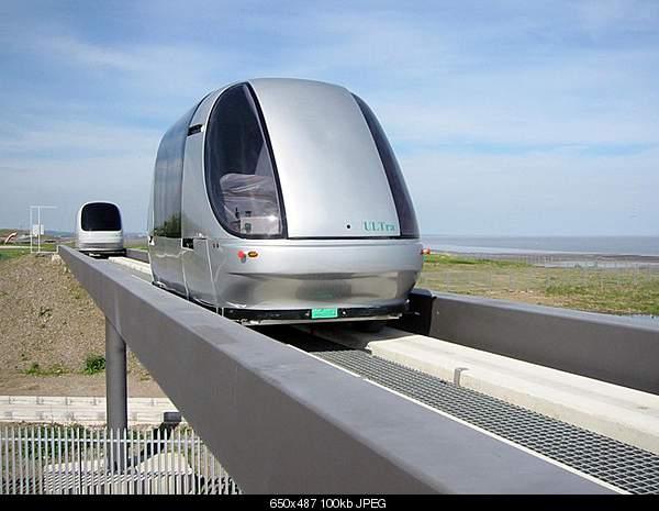 Ваш НЕ любимый автомобиль-podcars.jpg