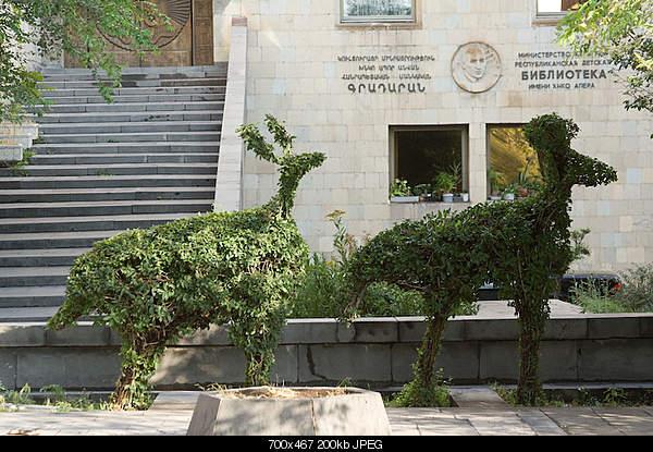 Архитектура Еревана-2825012497_1d6792b12c_o.jpg