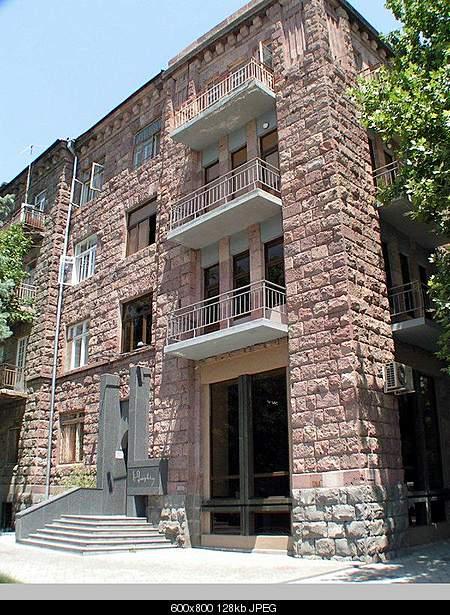 Архитектура Еревана-yerevan04.jpg