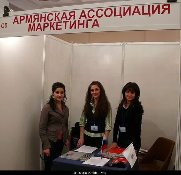 ~ Армянские Международные Организации ~-p1020233.jpg
