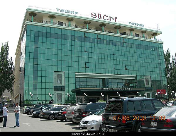Архитектура Еревана-3919167904_6aac1688bf_bttt.jpg