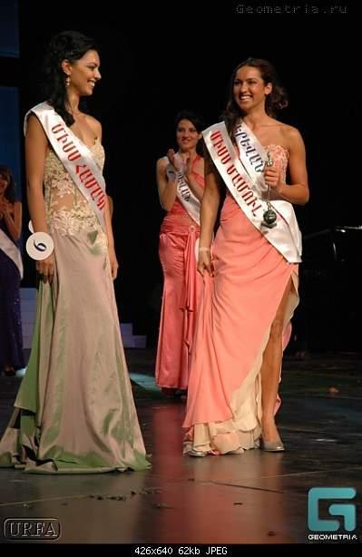 «Мисс Армения 2007»-2673126.jpg