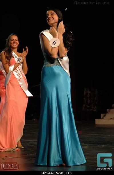 «Мисс Армения 2007»-2673125.jpg