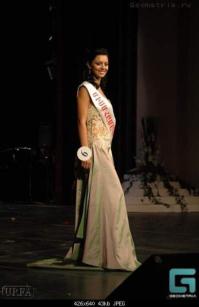 «Мисс Армения 2007»-2673128.jpg