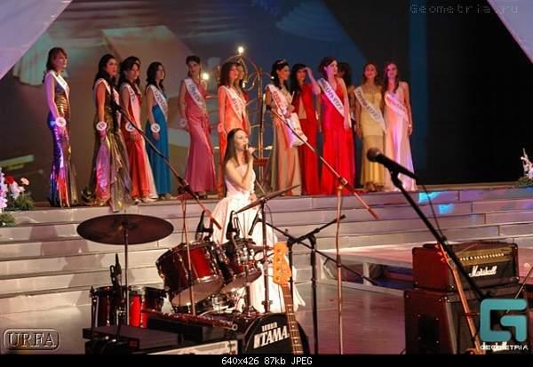 «Мисс Армения 2007»-2673148.jpg