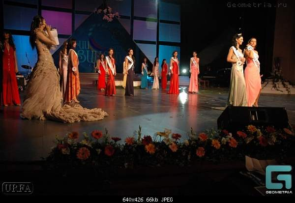 «Мисс Армения 2007»-2673142.jpg