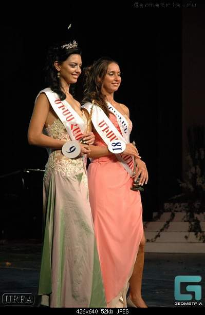 «Мисс Армения 2007»-2673139.jpg