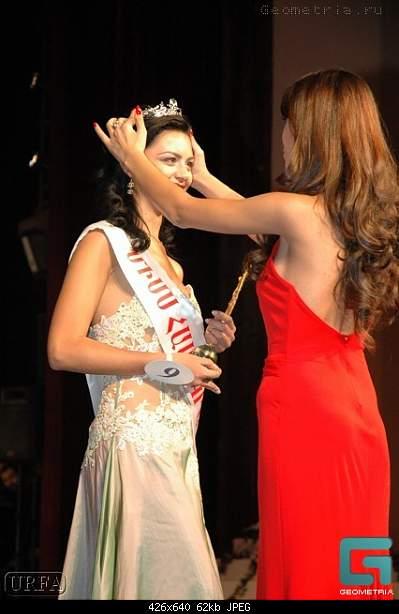«Мисс Армения 2007»-2673135.jpg