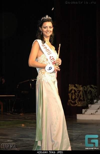 «Мисс Армения 2007»-2673136.jpg