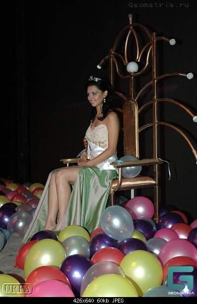 «Мисс Армения 2007»-2673158.jpg