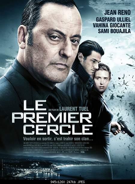 France Film...-premier_cercle_xlg.jpg